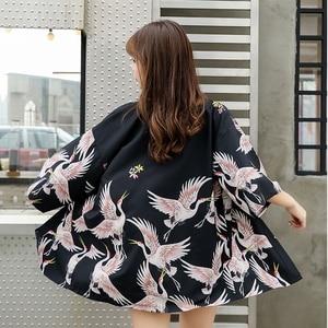 Japanese kimono yukata female kimono cardigan fashion blouse women 2020 cardigan haori Japanese traditional kimono streetwear(China)