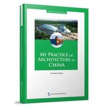 학습을 연습은 처의 언어로