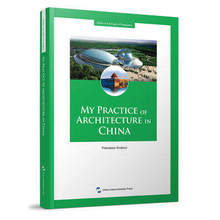 MY PRACTICE OF ARCHITECTURE IN CHINA Language English Keep on Lifelong learning as long as you live knowledge is priceless-336 enhancing china s competitiveness through lifelong learning
