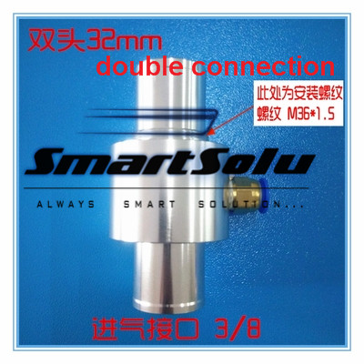 Free shipping Aluminum Alloy Double connection 32mm Air Hopper pneumatic feeder yamaha pneumatic cl 16mm feeder kw1 m3200 10x feeder for smt chip mounter pick and place machine spare parts