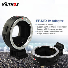Viltrox EF-NEX IV Auto Focus Lens Adapter for Canon EOS EF EF-S to Sony E NEX Full Frame A7 A7R A7SII A6300 A6000 NEX-7