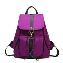 Элегантный Фиолетовый Черный Женщин Рюкзак Hasp Строка Случайные Девушки Школьные Сумки Мини Рюкзаки для Девочек Высокое Качество Школьные Сумки Продажа