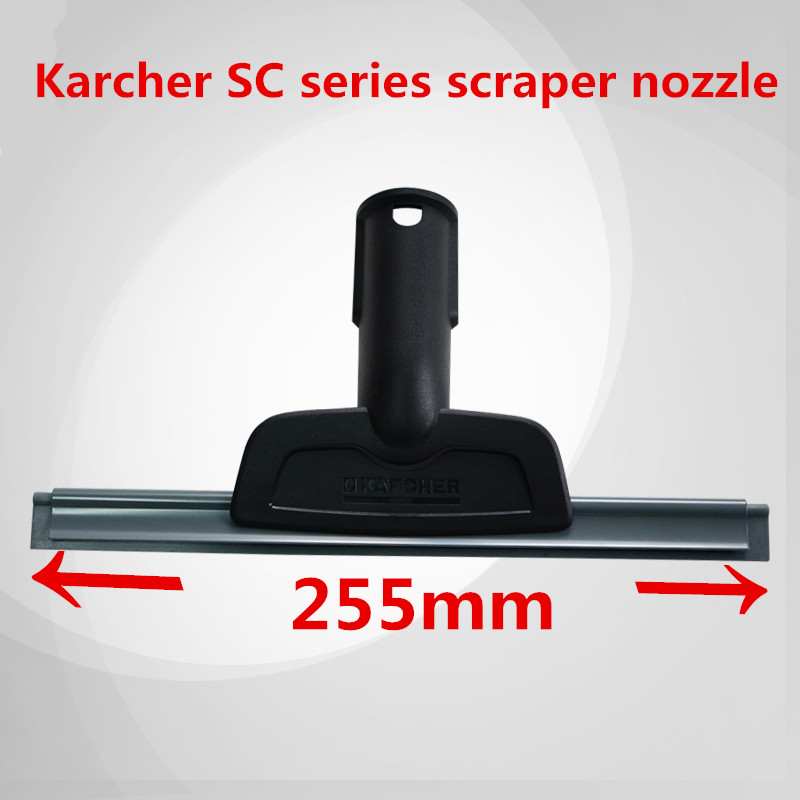 1pcs for KARCHER SC series SC1025 SC1 SC2500 high temperature Steam Cleaner Parts scraper nozzle cleaning glass dedicated