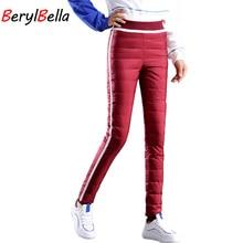 Winter Women Down Pants Elastic Waist Casual Long For Duck Thick Side Stripe Warm Slim Trousers Pant BerylBella