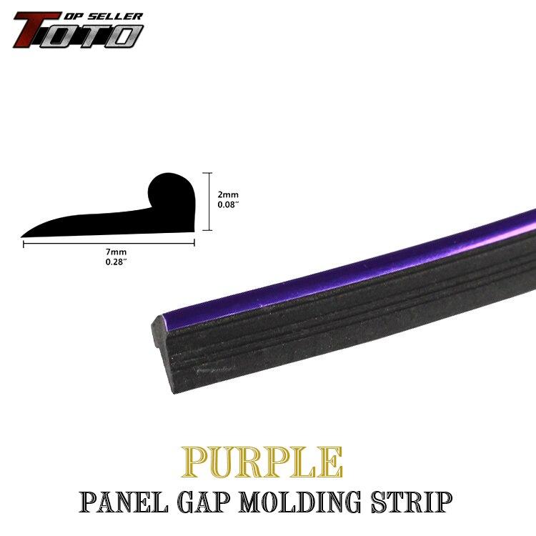 984 дюймов/2500 см Chrome Фиолетовый отделка двери внутренняя панель край декоративные полоски внедорожник автомобильный аксессуар