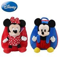 2018 Disney New Kid Backpack Minnie Mickey Mouse Bags Girl Cartoon Boy Baby Backpacks Kindergarten Child Student Bag