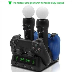 Image 5 - Base de carga 4 en 1 para PS4 PS Move PS VR P4, cargador de Joystick para PS4 Slim/PS4 Pro, soporte de mando para Sony Playstation 4 Pro