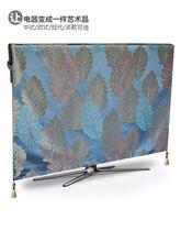 Роскошный пылезащитный чехол для телевизора защита от непогоды
