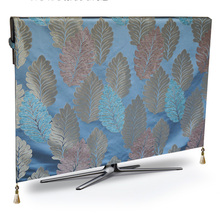 TV Dust Cover Luxury Weatherproof Dust-proof Protect LCD LED