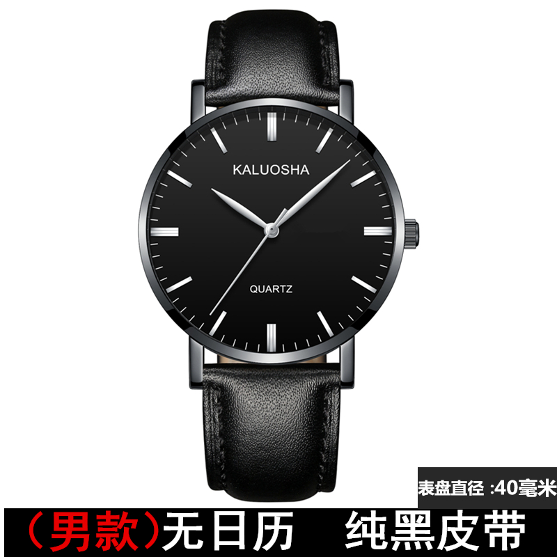 2017 genuine authentic ultra thin fashion trend students waterproof strip men and women watches leather watch