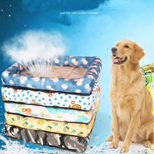 Pet Kennel Strawberry Cat Litter Ice Pad Ice Silk Breathable Machine Washable Pet Cool Pad Mat