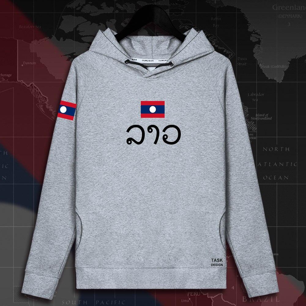 Лаос лаосский Лао La мужская толстовка с капюшоном Пуловеры Толстовки Мужчины Толстовка новый уличная одежда спортивной костюм нации Весна