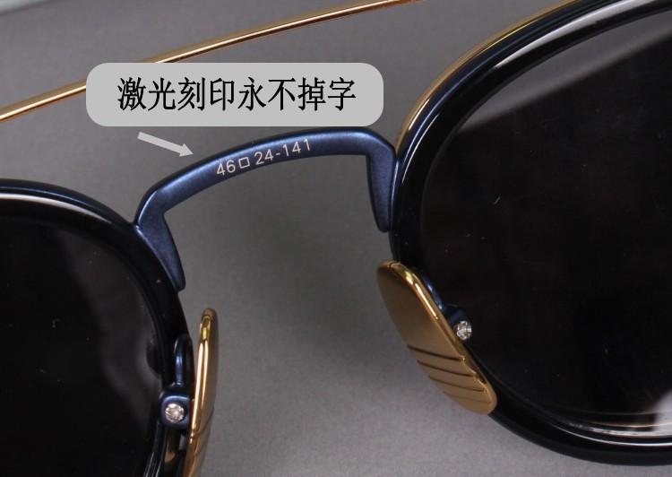 blue black+gold4