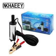 купить 38MM/51MM DC 12V 24V Car Electric Submersible Oil Pump Diameter  Motor Suction Oil Water Disel Fuel Transfer Pump по цене 719.36 рублей