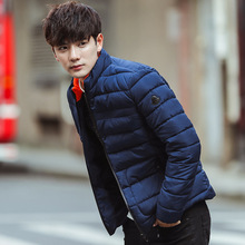 2016 Winter Fashion wild men's cotton jacket youth Korean jacket warm cotton jacket