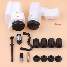 Chainsaw Fuel Oil Tank Hose Oil Pump Annular Buffer Kit for STIHL MS180 MS170 018 017 MS 180 170 Spare Parts Gasoline Chainsaws