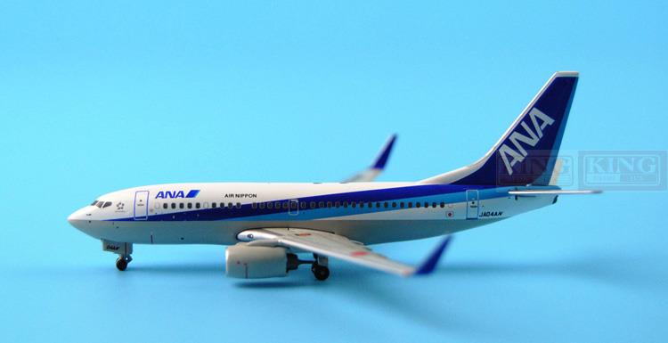 PandaModel B737-700/w JA04AN 1:400 ana commercial jetliners plane model hobby