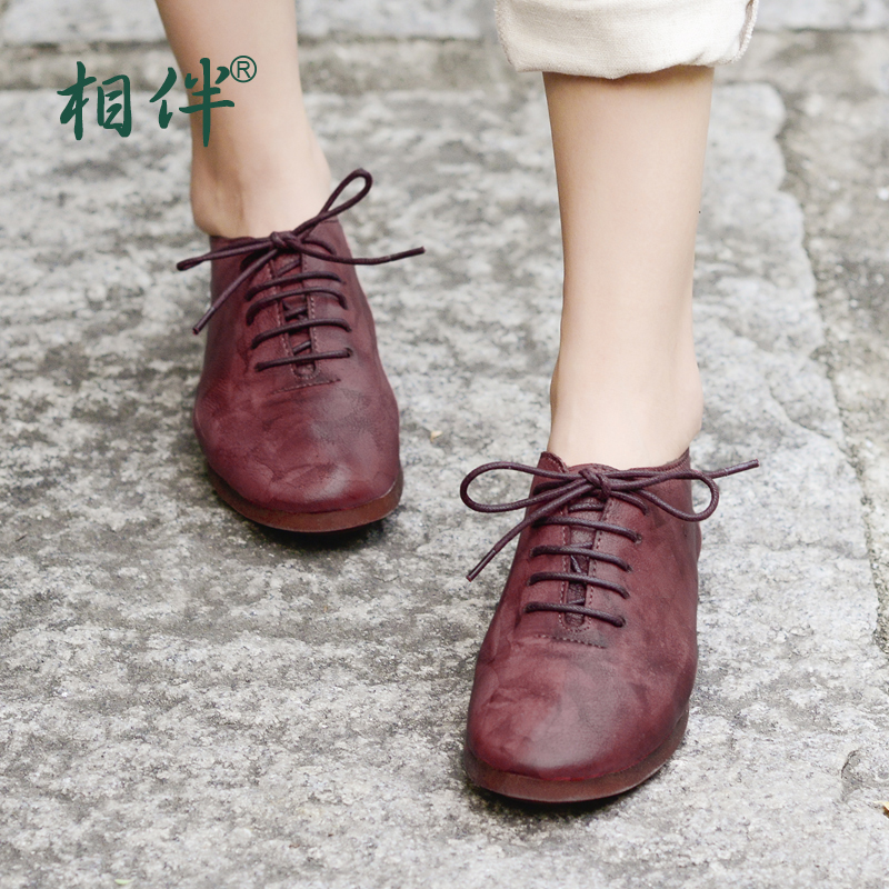 Online Buy Wholesale red comfort shoes from China red comfort ...