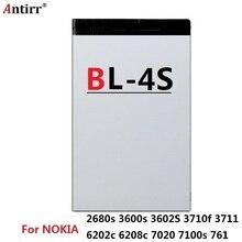 BL-4S Battery Mobile Phone Batt