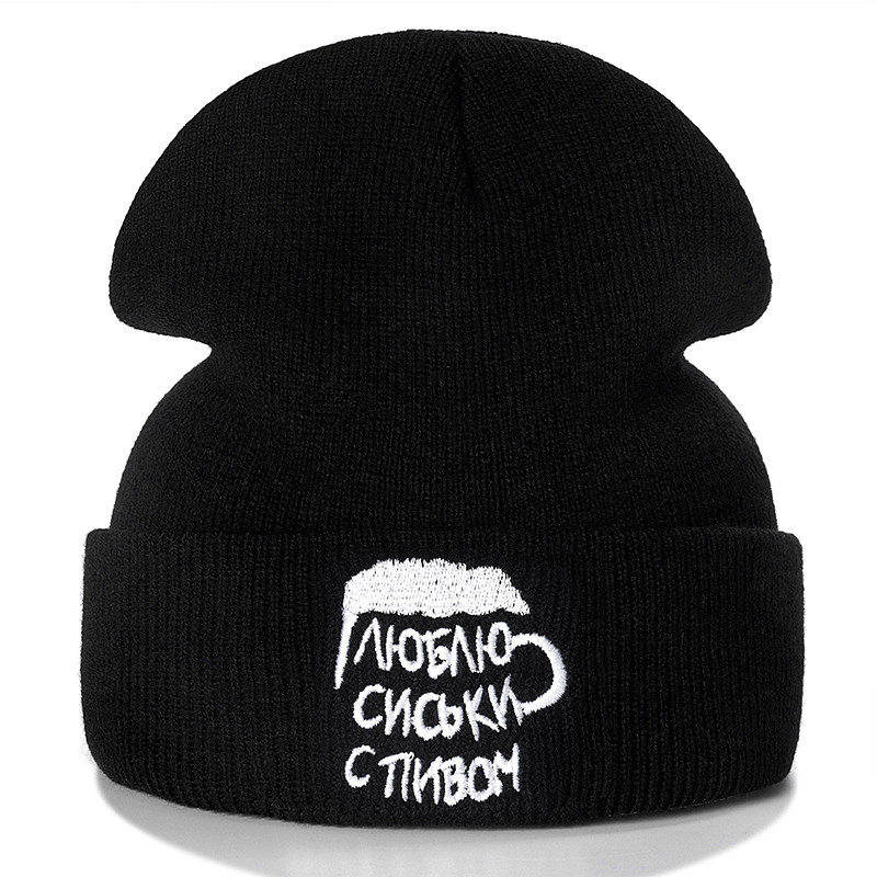 Russian Letter I LIKE BEER Cotton Casual Winter Hat For Men Women Warm Knitted Hat Fashion Solid Hip Hop Streetwear Beanie Cap