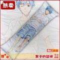 Japanese cartoon anime pillow cover body pillow life-sized pillow cute pillowcase Kuroko No Basketball pillow case 50cmx150cm