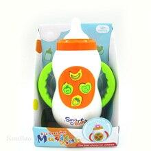 Детские игрушки со звуком и светом/бутылка молока обучающие игрушки/ребенок музыкальный бутылочку/Образовательные игрушки