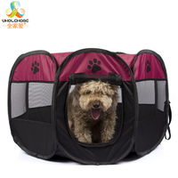 Folding Pet Dog Cat Cage Playpen Portable Tent Kennel Easy Operation Comfortable Fence House Outdoor Supplies