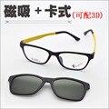 Gafas de marco de anteojos de marco completo marco imán 3d gafas de sol de la miopía gafas de sol polarizadas nvgs