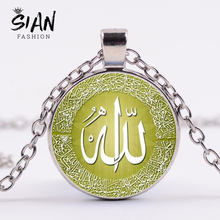 SIAN Arabic Islamic Allah Bless Necklace Muslim Religious Jewelry Allah Sign Art Photo Glass Dome Necklaces Pendants Prayer Gift