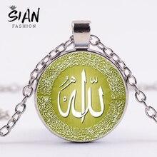 SIAN Arabo Islamico Allah Benedica Collana Gioielli Religioso Musulmano Allah Segno Art Photo Cupola di Vetro Collane Pendenti con gemme e perle di Preghiera Regalo