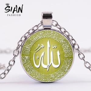 Image 1 - SIAN arabski islamski Allah błogosławi naszyjnik muzułmanin biżuteria religijna Allah znak sztuki zdjęcie szklaną kopułą naszyjniki wisiorki modlitwa prezent
