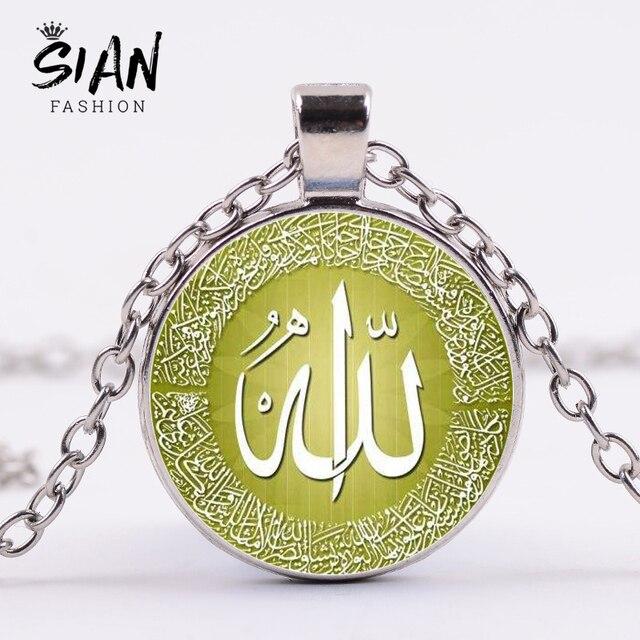 SIAN arabski islamski Allah błogosławi naszyjnik muzułmanin biżuteria religijna Allah znak sztuki zdjęcie szklaną kopułą naszyjniki wisiorki modlitwa prezent