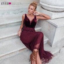 Платья для выпускного вечера, длинные, 2020 Ever Pretty EP07849, Новое поступление, бордовые Сексуальные вечерние платья, элегантное блестящее Тюлевое платье для свадебной вечеринки