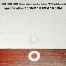 100pcs/lot 16340 16650 Lithium Battery Hollow Insulation Pad Positive Pet Plastic Tip Gasket Meson Diy