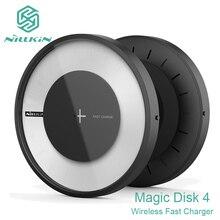 Nillkinマジックディスク4高速充電パッドqiワイヤレス充電器iphone 6 6 s 7 8プラス×サムスンs6 s7エッジs8プラス注8 xiaomi