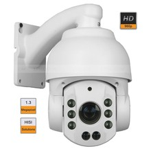 4″ MIni HD 960P IP IR CCTV PTZ Camera Network 1.3MP 20X ZOOM Medium Speed Dome Onvif