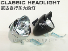 Retro Vintage Headlight Bicycle Bike Front Light With Bracket Free Shipping