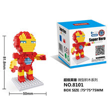 HSANHE Iron Man blocks ego legoe star wars duplo lepin toys stickers playmobil castle starwars orbeez figure doll car bric