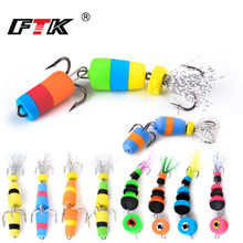 FTK Fishing Lure 4pcs Jig Swivel Soft Lure Insect bait Swim baits Wobbler Bass Lure Minnow Popper Floats Fishing Accessories(China)