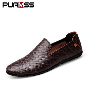 Men Loafers Shoes 2018 New Leather Men Casual Shoes Brand Comfortable Spring/Autumn Fashion Breathable Male Shoes Size 37-45