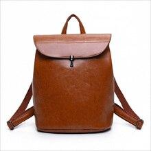 Мода 2017 г. простые женские рюкзаки высокое качество кожа Винтаж Школьные сумки для подростков девочек студент рюкзак Mochilas
