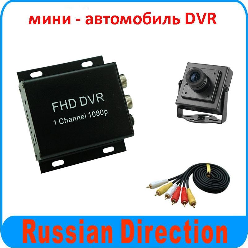 1 channel mini H.264 sd card mobile DVR Kit for taxi mini bus цена и фото
