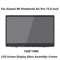 15.6'' For Xiaomi Mi Laptop Air Pro 15.6 Inch Notebook IPS LCD Screen Display Matrix Glass Assembly+Frame 1920x1080 NV156FHM N61