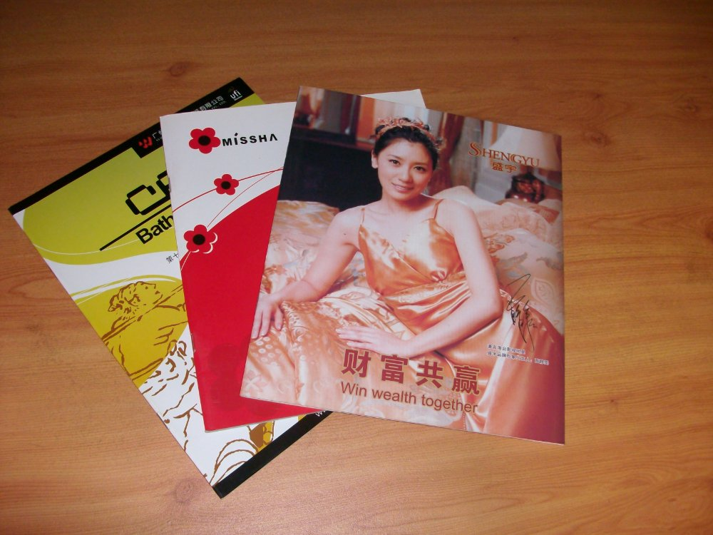 Free shipping ,cheap trade show product catalogue,book,promotional brochure printing.