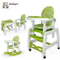 HHY многоцелевой стульчики для кормления в сочетании пластиковые детский стульчик для кормления сиденье стул со столиком для кормления и ис