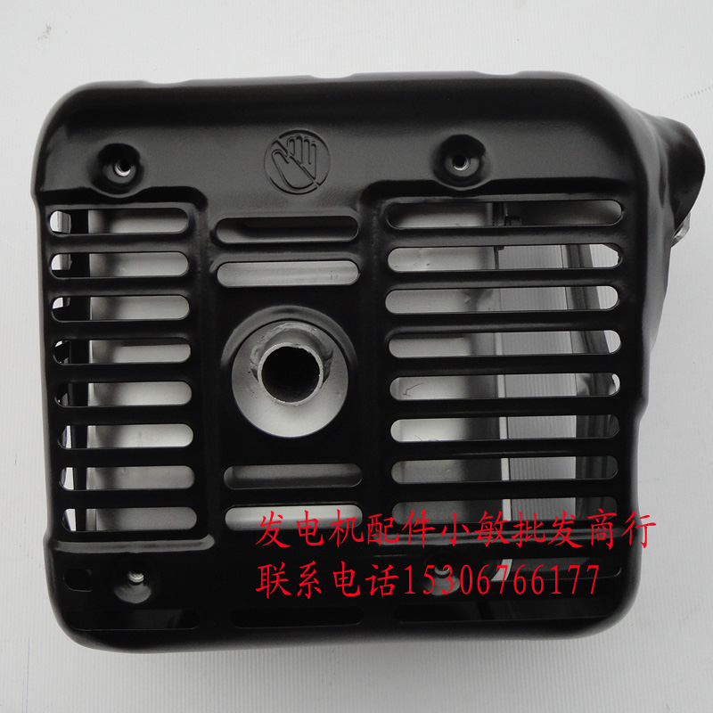 generator accessories 5KW EF6600 generator muffler exhaust pipe цена