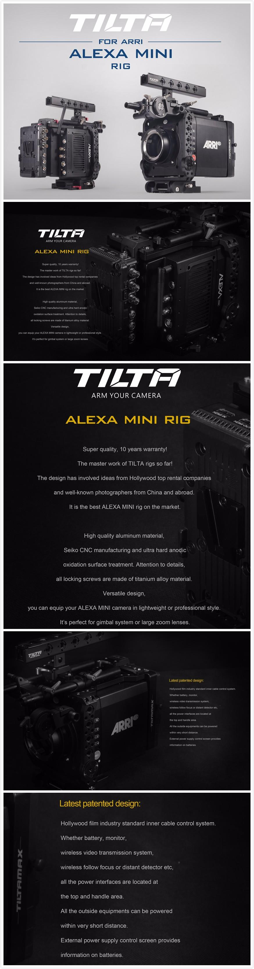 Alexa mini kit-1