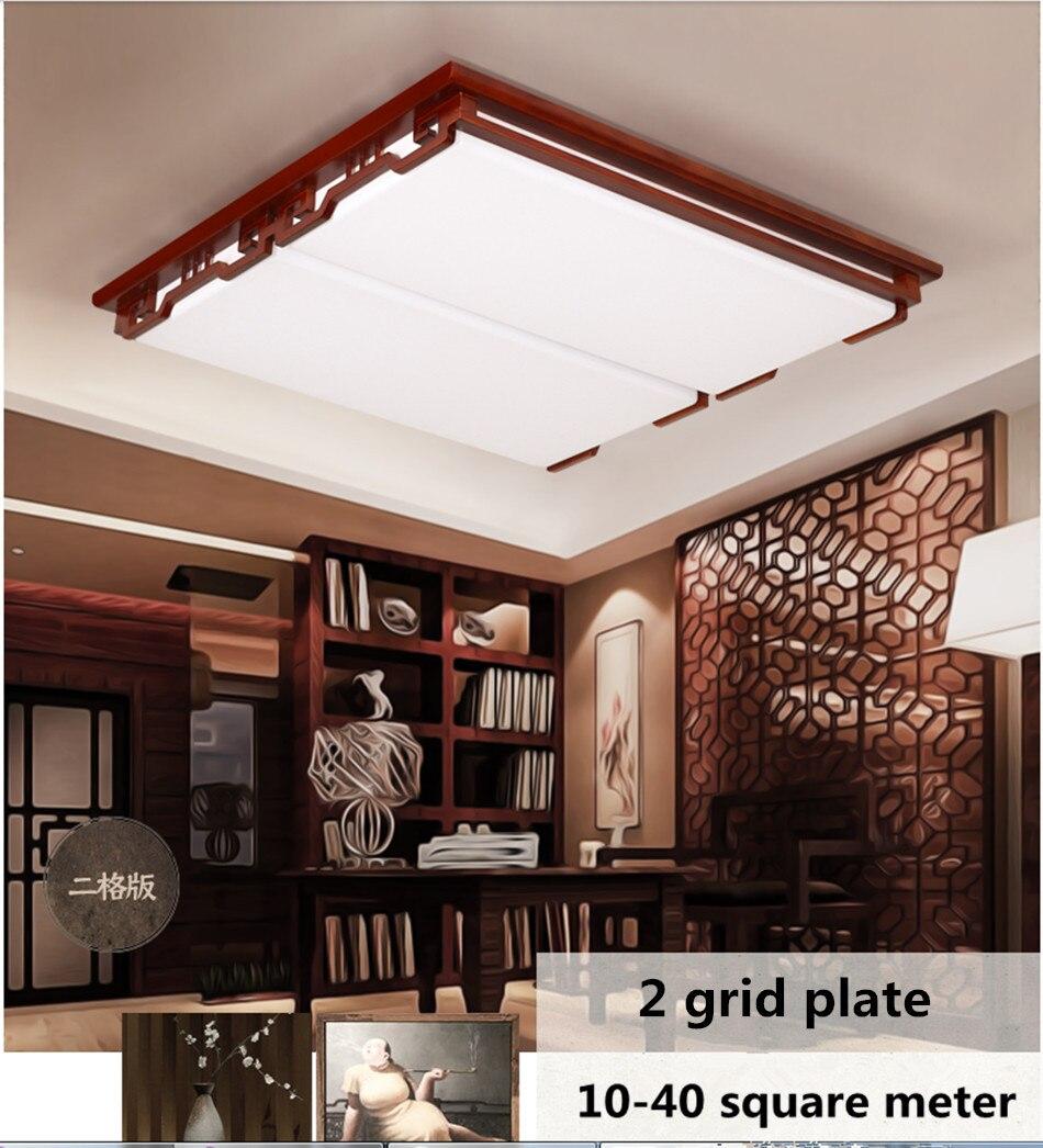 Simple Moderne Led Chambre Lampe Plafonnier De Style Chinois En Bois