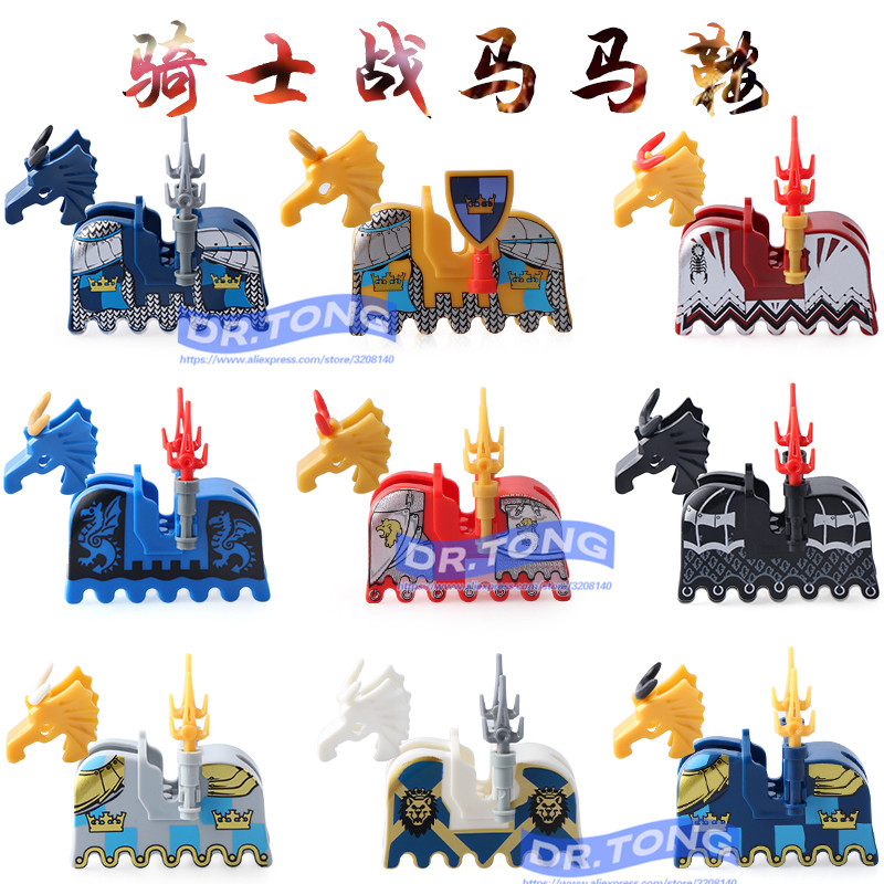 DR.TONG Singel Sale Medieval Castle Knights Heavy Armour War Horse Saddle Building Blocks Bricks Diy Toys Children Gifts single sale medieval castle knights dragon knights the hobbits lord of the rings figures with armor building blocks brick toys