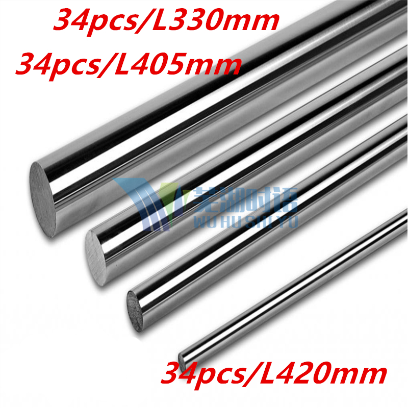 8mm linear rod sets 34pcs/L330mm+34pcs/L405mm+34pcs/L420mm for 8mm linear shaft LM8UU CNC parts 8mm linear shaft group 33pcs l350mm 33pcs l405mm 33pcs l420mm for 8mm rod shaft lm8uu